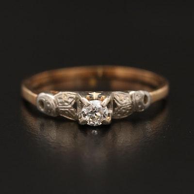 Antique 10K Diamond Ring