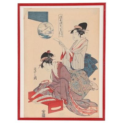 "Woodblock after Chōbunsai Eishi ""Maboroshi Rakugan"", Late 19th Century"