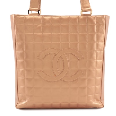 Chanel Quilted Matte Metallic Glazed Leather Chocolate Bar CC North South Tote