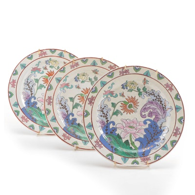 Chinese Decorative Porcelain Plates with Hanging Brackets, Late 20th Century