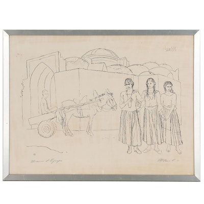 "Village Scene Lithograph ""Gypsies in Bukhara"", 1971"