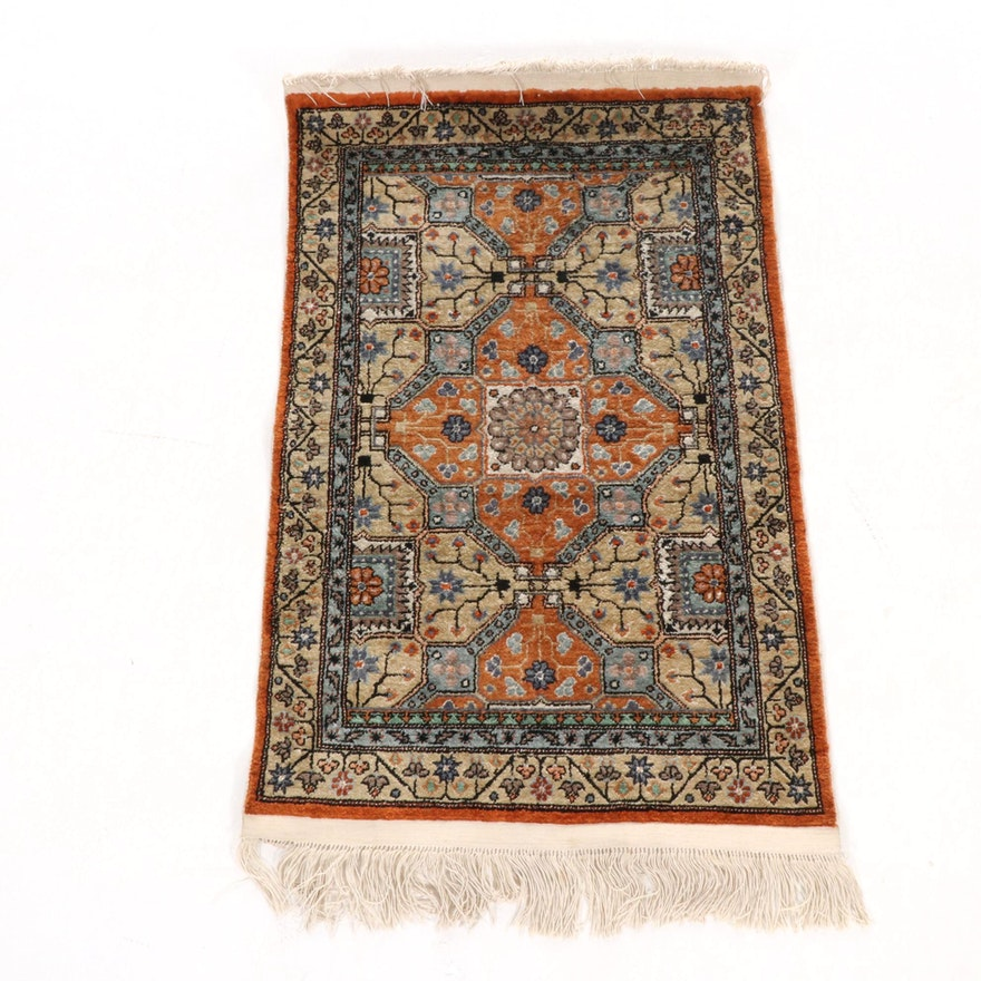 1'11 x 3'9 Hand-Knotted Persian Qum Wool and Silk Rug