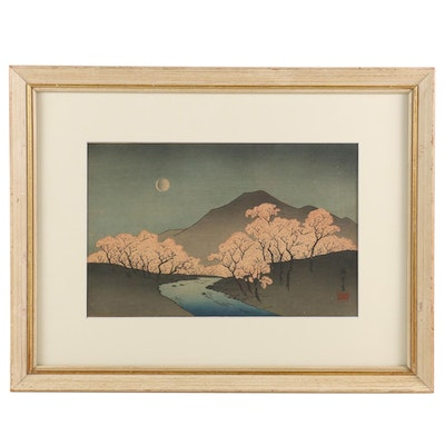 "Woodblock after Utagawa Hiroshige ""Cherry Blossoms on Mount Yoshino"""