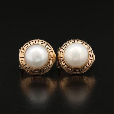 10K Pearl Button Earrings with Greek Key Motif