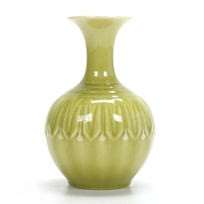 Rookwood Pottery High Gloss Green Vase,1951