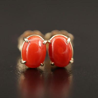 14K Carnelian Stud Earrings