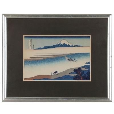 """Woodblock After Katsushika Hokusai """"Tama River in Musashi Province"""""""