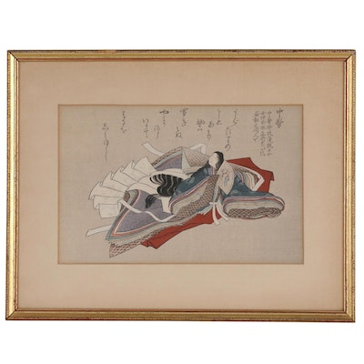 Japanese Woodblock of Reclining Woman with Textiles