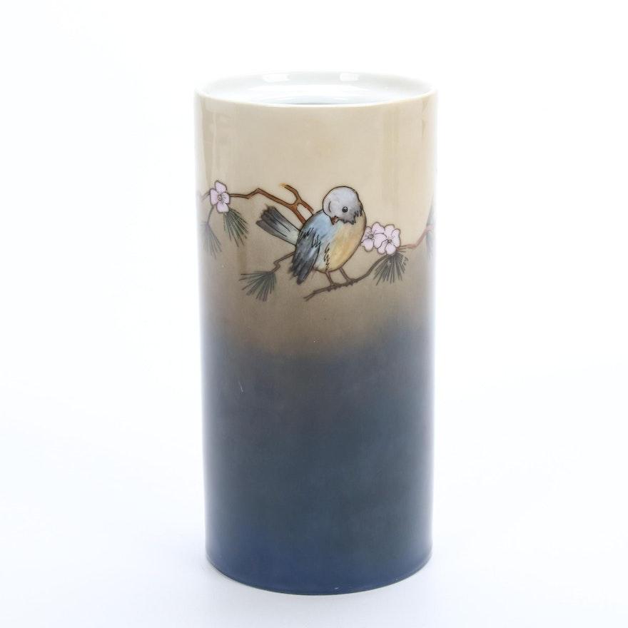 Rosenthal Signed Porcelain Birds on Cherry Blossom Vase