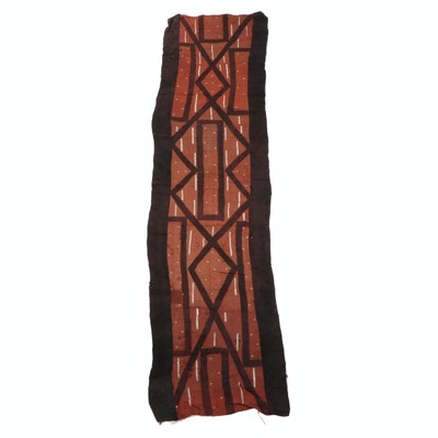 African Handwoven Kuba Pattern Cloth Textile Wrapper, 20th Century