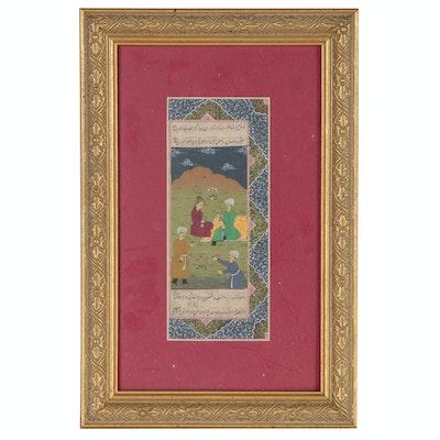 Arabic Illuminated Manuscript Page, Late 19th to 20th Century