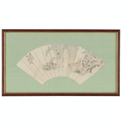 Chinese Ming Dynasty Style Fan with Ink Painting, 19th to 20th Century