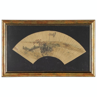 Chinese Ming Dynasty Style Fan with Landscape Painting