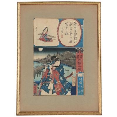 "Utagawa Yoshitora Woodblock Print ""Okazaki in Mikawa Province"", 19th Century"