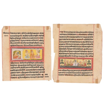 Indian Illuminated Manuscript Pages from the Rāmāyaṇa Epic