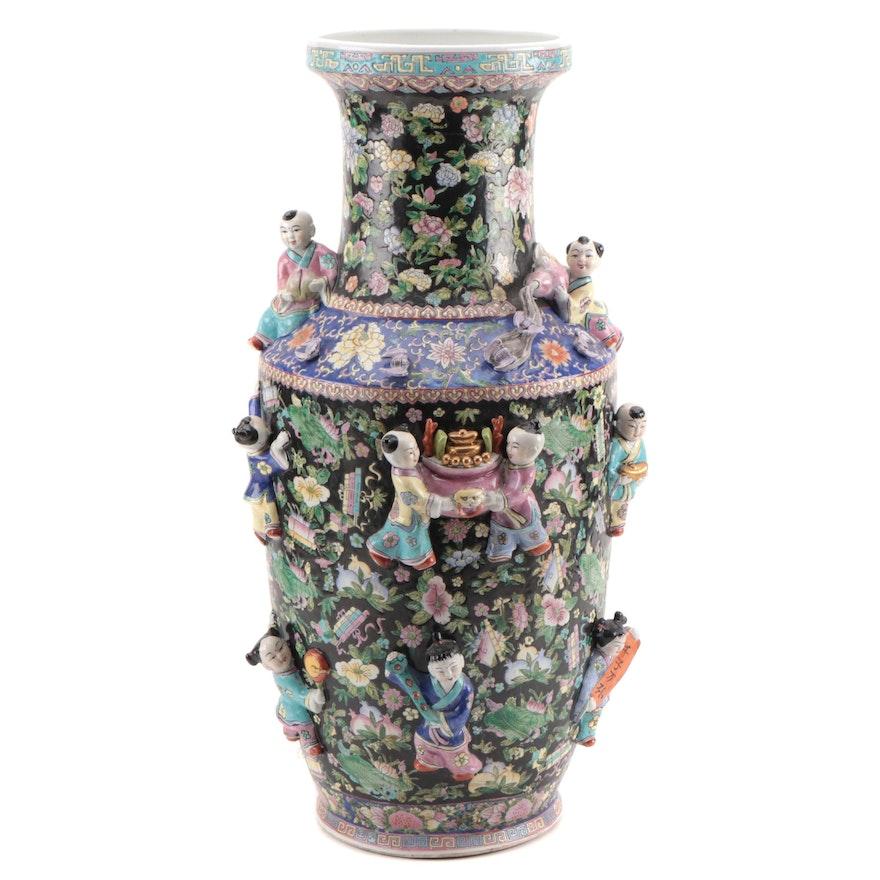 Chinese Famille Noire Porcelain Floor Vase with Applied Children Figures
