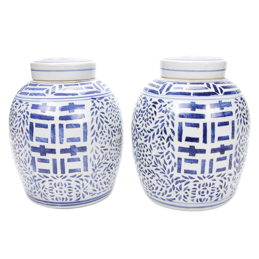 "Chinese ""Double Happiness"" Blue and White Porcelain Ginger Jars"