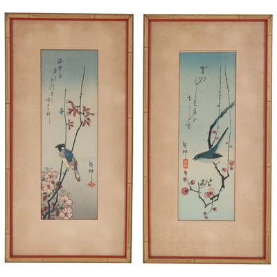 Woodblock Prints after Utagawa Hiroshige of Birds on Flowering Branches