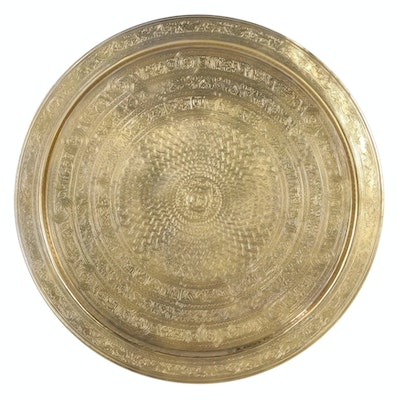 Middle Eastern Chased Brass Tray Table Top with Stylized Script, Late 20th C.