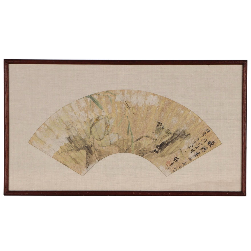 Chinese Ming Dynasty Style Fan with Floral Painting