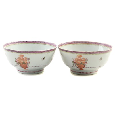 Pair of Chinese Export Armorial Porcelain Waste Bowls, 18th Century