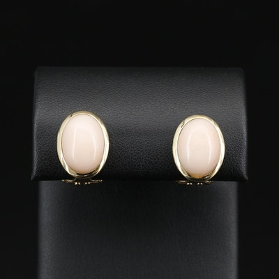 18K Oval Coral Clip Earrings