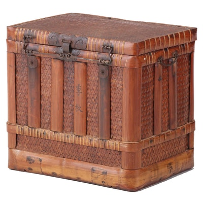 Chinese Iron-Mounted Bamboo and Woven Chest