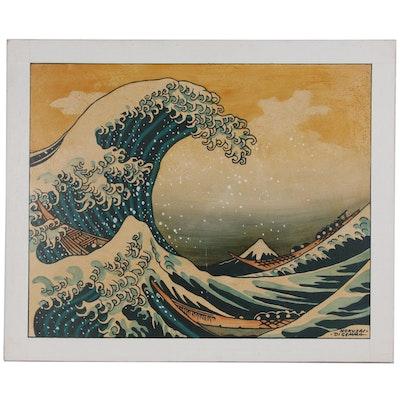 "Joseph Di Gemma Silkscreen after ""The Great Wave"", Late 20th Century"