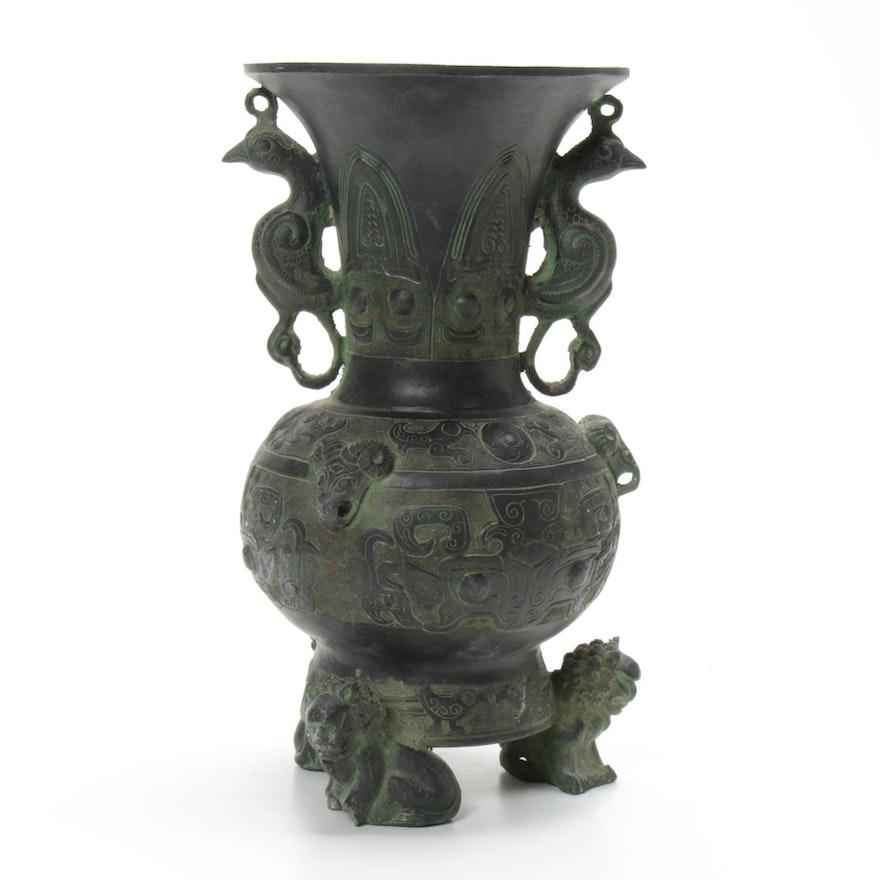 Qing Dynasty Archaistic Bronze Altar Urn, Mid-19th Century