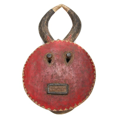 "Baule ""Kple Kple"" Hand-Carved Wood Mask, West Africa"
