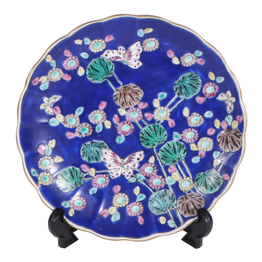 Japanese Gold Imari Hand-Painted Porcelain Floral Plate