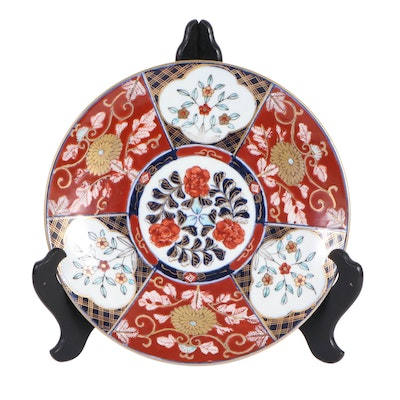 Gold Imari Japanese Hand-Painted Porcelain Plate