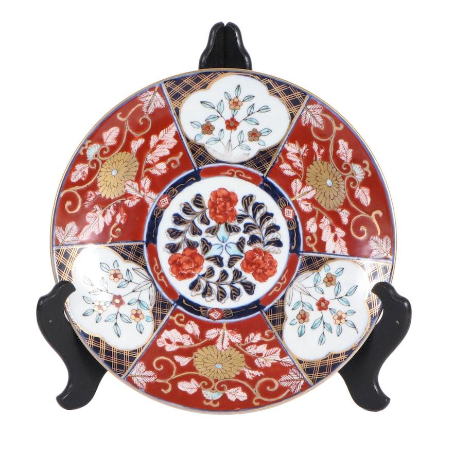 Gold Imari Japanese Hand-Painted Porcelain Plate