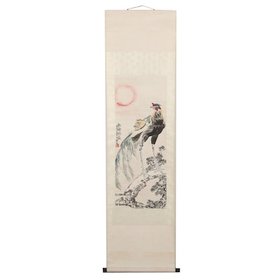 Chinese Ink Painting Hanging Scroll of a Rooster, Late 20th Century