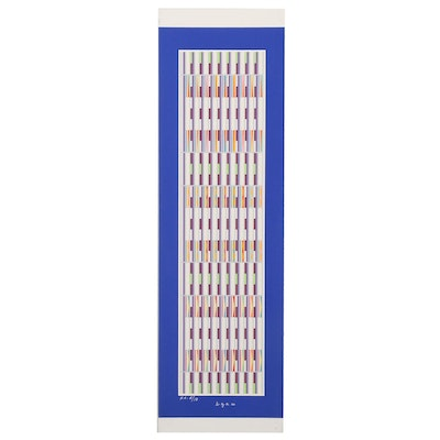 "Yaacov Agam Abstract Geometric Serigraph ""Vertical Orchestration Purple on Blue"""