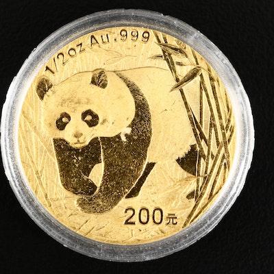 2001 China Panda 1/2 Oz. 200-Yuan Fine Gold Bullion Coin
