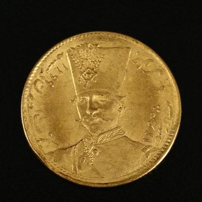 Circa 1895 Iranian 1-Toman Gold Coin of Naser al-Din Shah Qajar