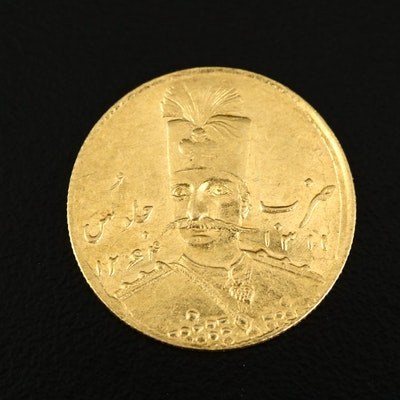 1893 Iranian 1-Toman Gold Coin of Naser al-Din Shah Qajar