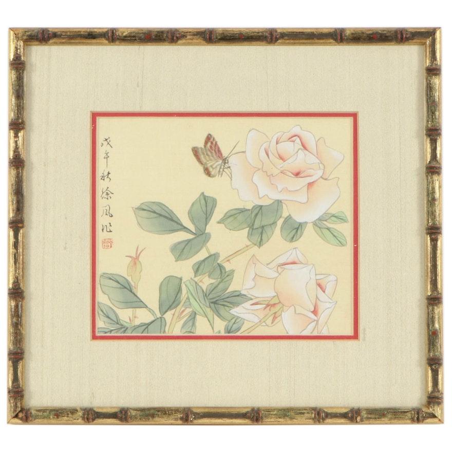 East Asian Gouache Painting on Cloth
