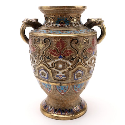 Japanese Champlevé Vase with Ouroboros Handles, Mid-20th Century