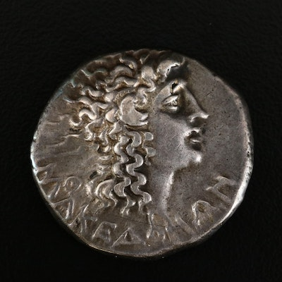 Ancient Macedonia Under Roman Rule AR Tetradrachm Coin, ca. 70 B.C.