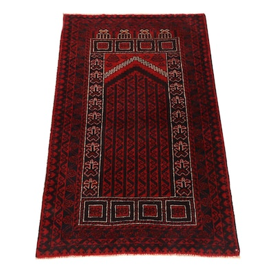 2'9 x 4'7 Hand-Knotted Persian Baluch Prayer Rug