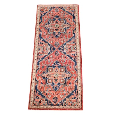2' x 5' Hand-Knotted Afghani Persian Tabriz Runner Rug