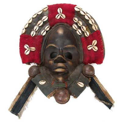"""Dan """"Gunyeya"""" Carved Wood Ceremonial Mask, West Africa"""