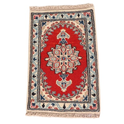 1'4 x 2'1 Hand-Knotted Persian Nain Silk Blend Rug, 2000s