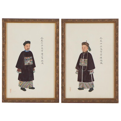 East Asian Ink and Watercolor Paintings, Late 20th Century