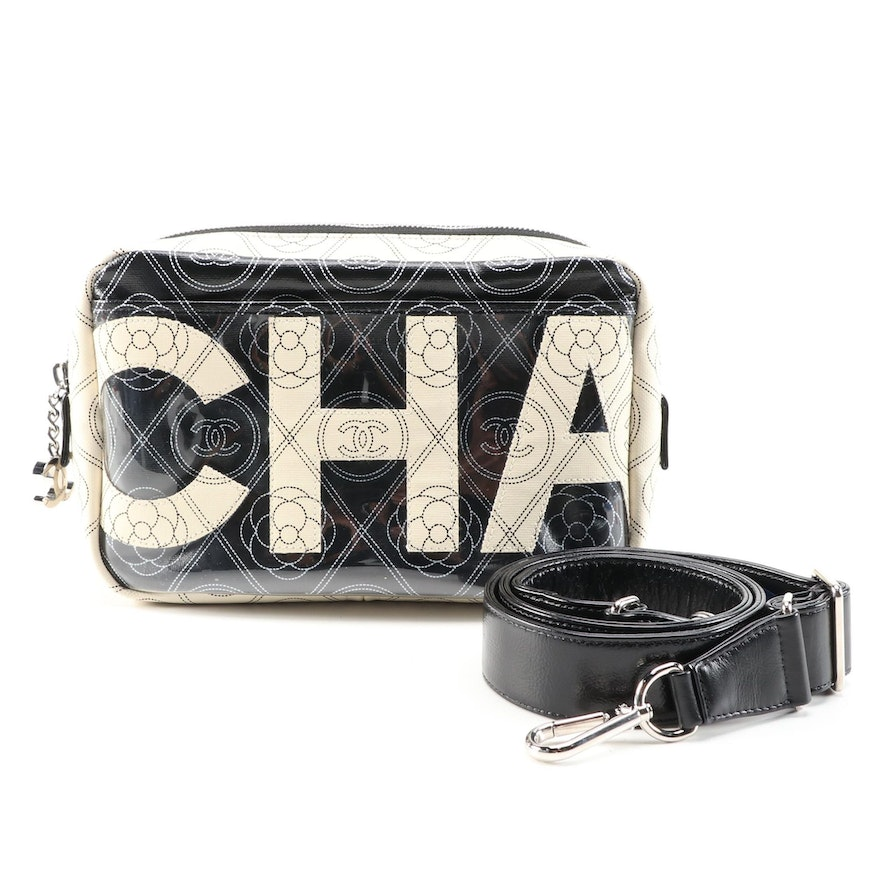 Chanel Camera Bag in Initial Logo and Camellia Monogram Canvas