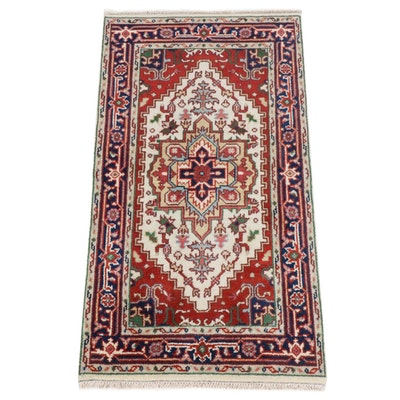 2'11 x 5'2 Hand-Knotted Indo-Persian Heriz Serapi Rug