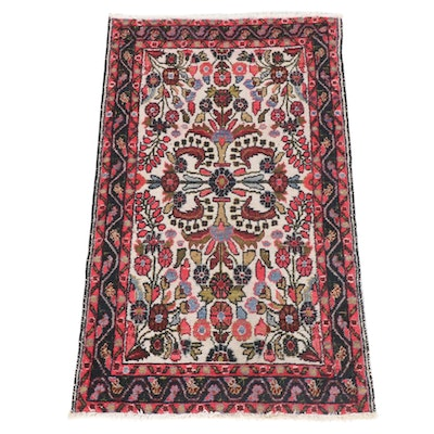 2'6 x 4'1 Hand-Knotted Persian Lilihan Rug, 1920s