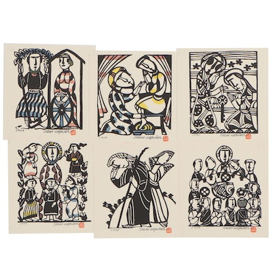 Figurative Lithographs After Sadao Watanabe